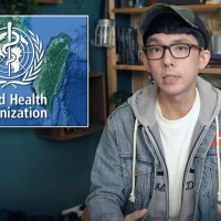 Taiwanese YouTuber posts open letter to WHO