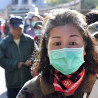 Taiwan's mask rationing system could end by late Feb.