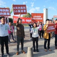 Petition to recall Kaohsiung Mayor expected to clear 2nd hurdle