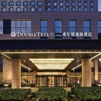 「武漢肺炎」衝擊經濟 希爾頓關閉中國150家酒店