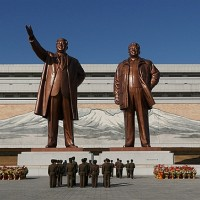 N. Korean official executed for violating quarantine rule after China visit