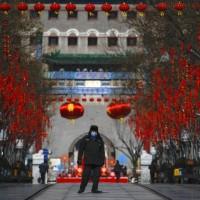 China netizens wage fake news war against Taiwan amid coronavirus scare