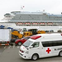 【武漢肺炎】日本厚生勞動省職員確診 曾登上鑽石公主號引導患者下船