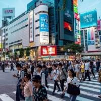 Japanese economy sinks amid fears about coronavirus impact