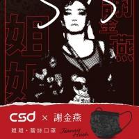 【武漢肺炎】全台灣口罩工廠首遇徵收令 「中衛」洞燭機先、打出漂亮一仗