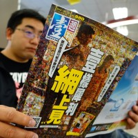 Taiwan's Next Magazine on the verge of folding: Reports
