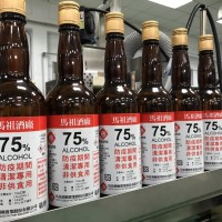 Taiwan FamilyMart starts selling 75% alcohol to battle Wuhan virus