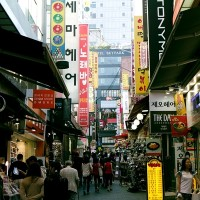 Taiwan issues travel alert for South Korea as coronavirus cases soar