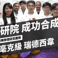 Taiwanese team replicates remdesivir antiviral drug in 14 days