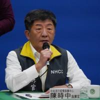 【武漢肺炎】台灣再增兩例確診 為個案24北部60多歲女性的家人