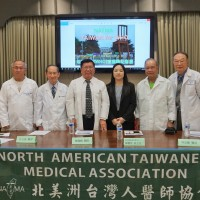 North American Taiwanese Medical Association to travel to WHA in May