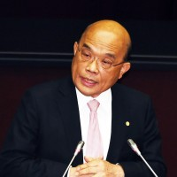 Taiwan Transitional Justice Commission to continue work