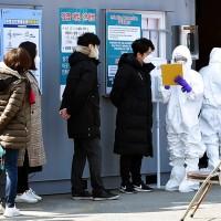 【武漢肺炎】南韓疫情發燒 台灣指揮中心即起提升該國旅遊疫情建議至第三級、與中港澳並列