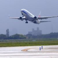 Charter flight takes 20 Taiwanese from Diamond Princess home