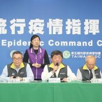 【武漢肺炎】日本、韓國旅遊疫情升高至第二級 旅客須加強防護