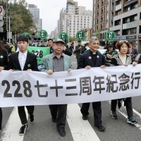 Civil and student groups march in Taipei ahead of 228 Incident anniversary