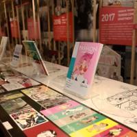 法國總統現身安古蘭漫畫節 台灣創作回娘家熱情登場
