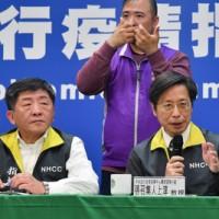 【武漢肺炎】台灣再新增2例確診 為家庭群聚感染