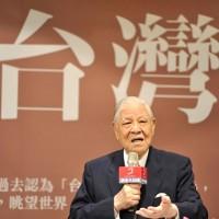 Former Taiwan President Lee Teng-hui making progress in pneumonia recovery