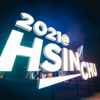Hsinchu City to take charge of Taiwan Lantern Festival in 2021