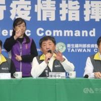 【快訊】武漢肺炎北部父子群聚案又增2人染病 台灣迄今累計30例