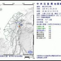 花蓮縣壽豐鄉規模4.2地震 最大震度4級