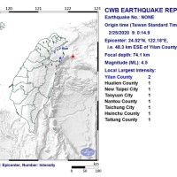 Magnitude 4.5 earthquake rocks NE Taiwan