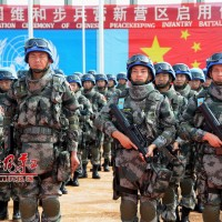 China to buy 1.4 million body armor units for war with Taiwan, US