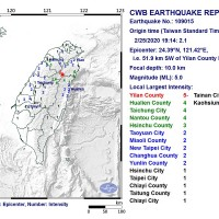 Magnitude 5.0 earthquake jars NE Taiwan