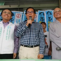 Taiwan's DPP expels close associate of former President Chen Shui-bian