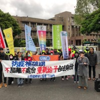 Taiwan organizations call for illegal migrant worker amnesty