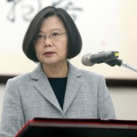 Taiwan president thanks US House for passing Taipei Act