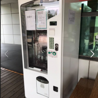 Taiwan installs vending machines for free hand sanitizer to fight the coronavirus