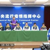 【武漢肺炎快訊】台灣5日新增2病例、累計44人確診 搭乘長榮澳籍確診者正疫調中