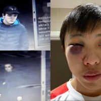Singapore student of Chinese ethnicity battered in UK
