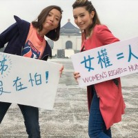 Women's Day in Taipei: 'Collectively we can all play a part'