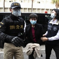 Suspect charged in bank fraud case repatriated to Taiwan