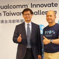 Qualcomm launches Taiwan innovation center for startup ecosystem