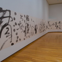Renowned Taiwanese calligrapher showcases colossal artwork in US