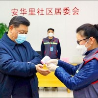 Xi makes 1st visit since outbreak to China's epicenter Wuhan