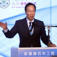 Taiwan Foxconn founder bashes WHO and UN for delayed coronavirus response