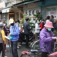 NBC praises Taiwan's handling of Wuhan coronavirus epidemic