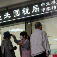 Taiwan to allow delayed payment of taxes for 1 year due to Wuhan virus