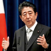 Japan PM insists on holding 2020 Tokyo Olympics as scheduled