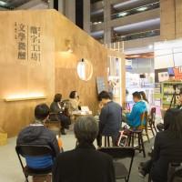 【武漢肺炎】台北國際書展取消!展位費、門票全數退還