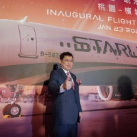 Founder of Taiwan's StarLux Airlines wins bitter inheritance battle