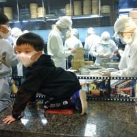 Taiwan aims for 2% GDP growth in 2020 amid coronavirus impact