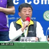 【武漢肺炎】台灣新增8例 累計108例 案59之同學也中標 明日起全校停課