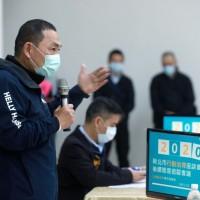 New Taipei curtails hospital patient visits over coronavirus fears