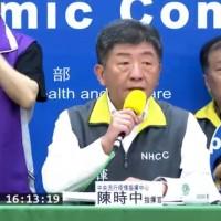 Taiwan reports 27 new Wuhan coronavirus cases, 1 death